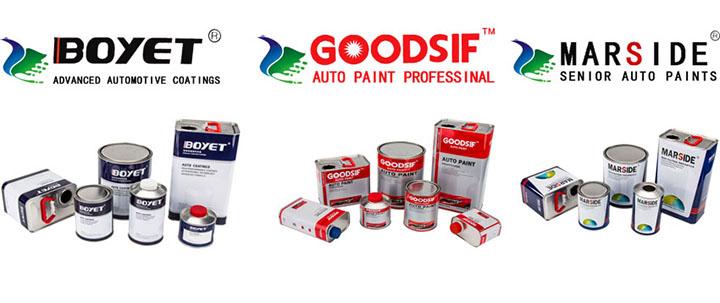 汽车漆品牌代理加盟
